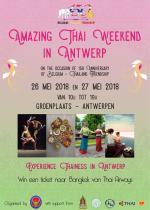 Amazing Thai Weekend